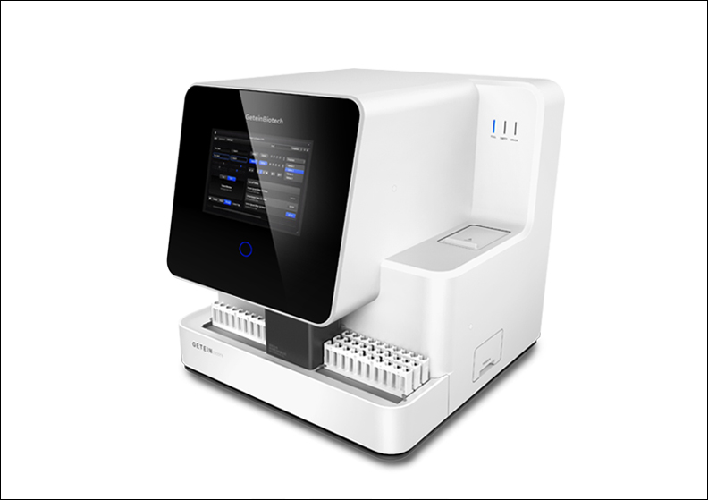Automatic chemiluminescence immunoanalyzer