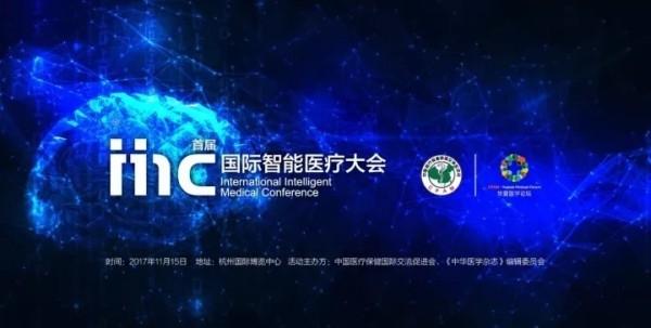 广东深圳专业德长医疗产品设计公司中国工业设计如何发展