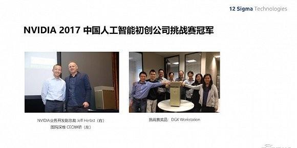 广东深圳专业三维电脑多功能牵引床产品设计公司基于电子病历的医疗质量控制与安全管理策略