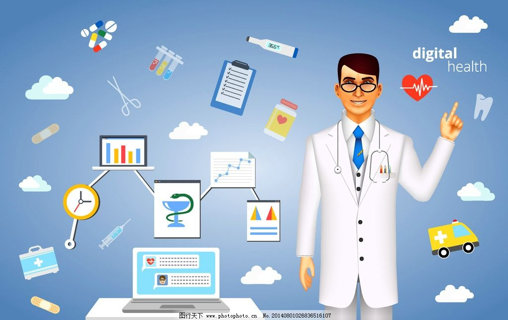 广东深圳专业医疗电子产品研发工业产品设计智能医疗浅谈