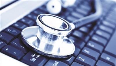 广东深圳专业医疗仪器造型工业产品设计我国医疗器械制造行业发展浅析