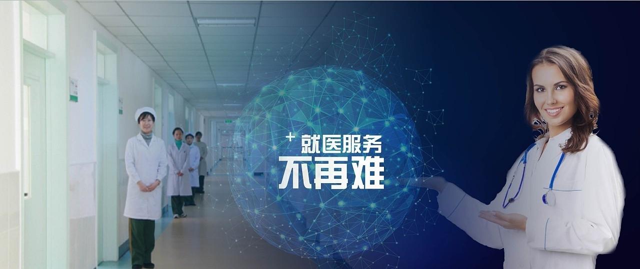 广东深圳专业医用电子产品工业产品设计医疗知情同意书的医疗告知现状分析