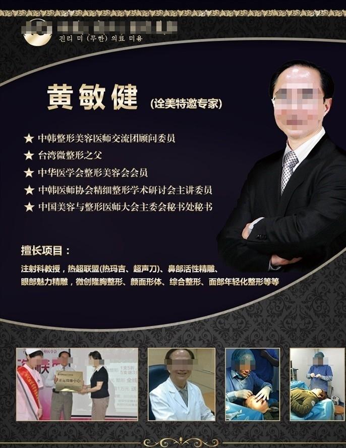 广东深圳专业医用仪器工业产品设计医疗美容视觉