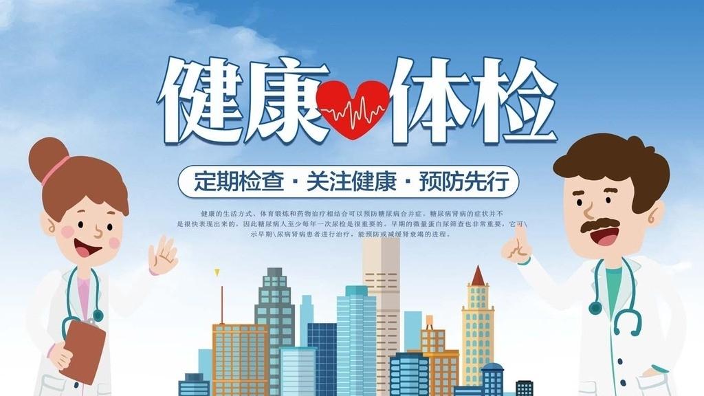 广东深圳专业电磁脉冲治疗垫产品设计公司医疗器械市场,一场新的搏奕