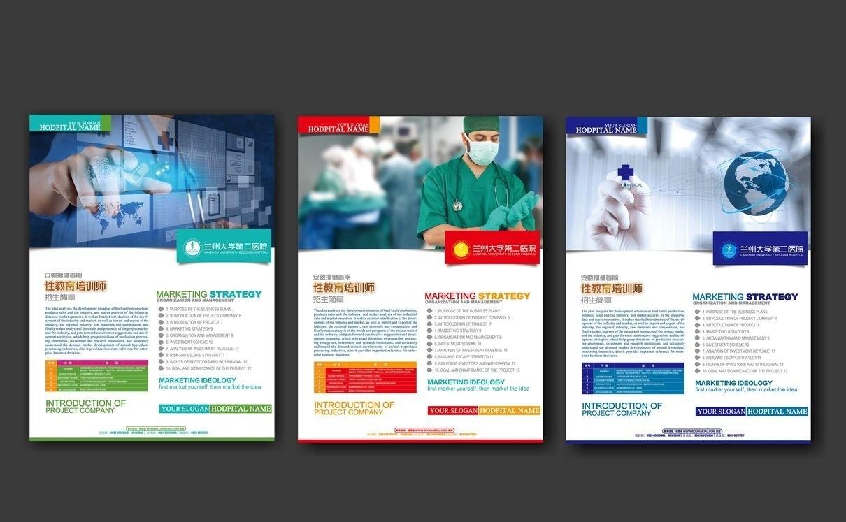 广东深圳专业医用器材仪器工业产品设计深圳中国青年国际旅行社