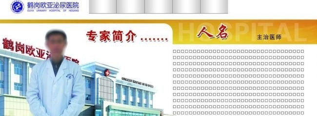 广东深圳专业医用设备产品外观工业产品设计复用医疗器械清洗质量及效果评价