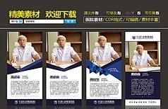 广东深圳专业医疗器材造型工业产品设计工业设计与环境融合