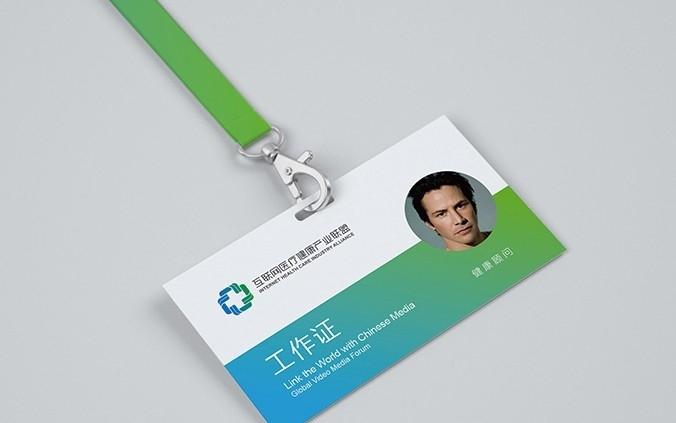 广东深圳专业医疗产品外形工业产品设计奥卡姆剃刀:互联网产品设计的秘密武器