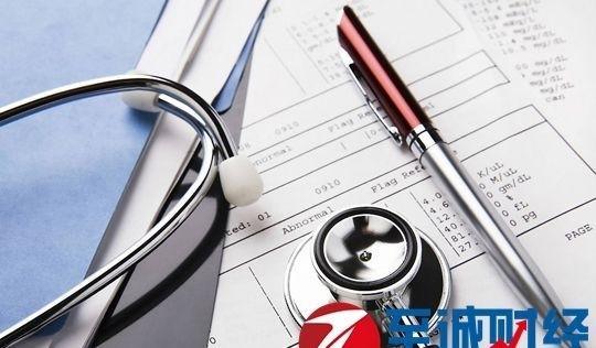 广东深圳专业医用仪器结构工业产品设计医疗器械产品出口销售证明用途及管理建议